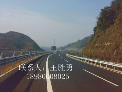 高速公路镀锌波形护栏 2