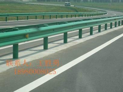 公路浸塑波形梁护栏 1