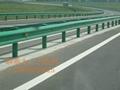 公路浸塑波形梁护栏