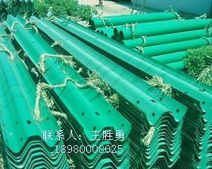公路浸塑波形梁护栏 2