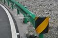 公路浸塑波形梁护栏 3
