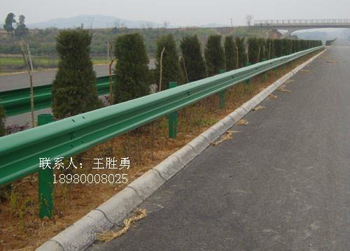 公路浸塑波形梁护栏 5