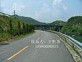 四川波形护栏 5
