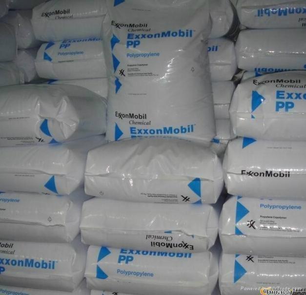 ExxonMobil PP7033E3 PP7032E3 PP9074MED - China - Trading Company -