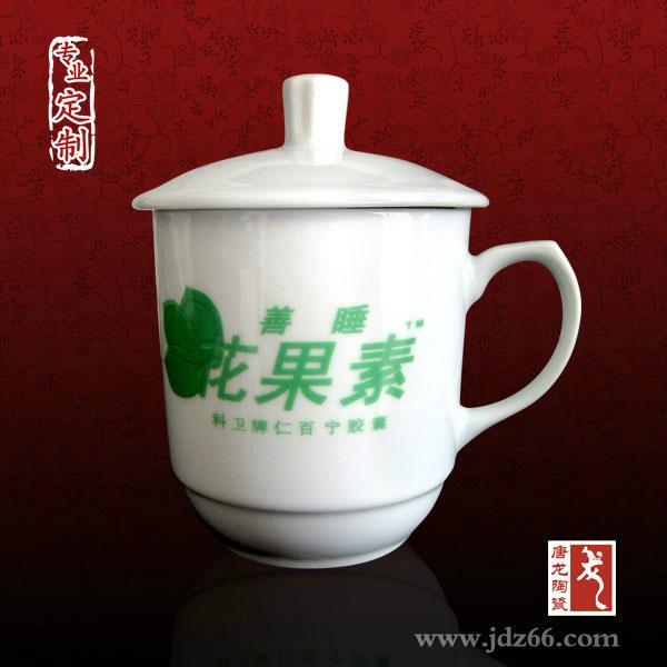 紀念禮品茶杯定製 2