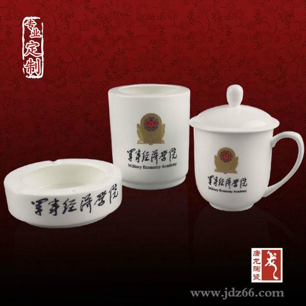 紀念禮品茶杯定製 4
