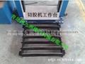 青岛锦九洲660型立式液压单刀橡胶切胶机 3