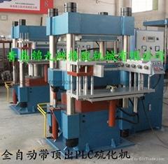 中國  全自動2RT推拉頂出一體硫化機