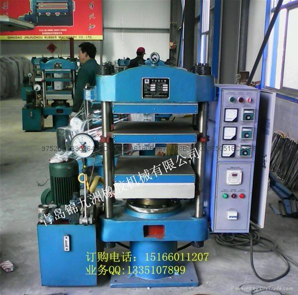 实验室30t节能橡胶平板硫化机 1