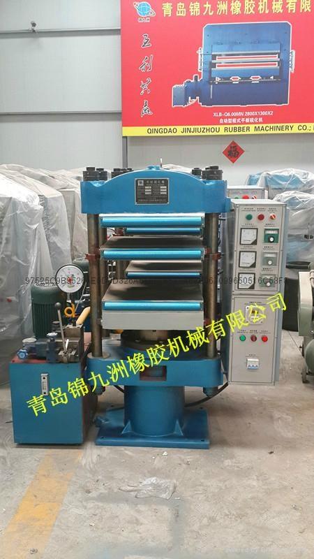 实验室30t节能橡胶平板硫化机 2