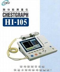 便携式肺功能仪