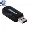 蓝牙接收发射器外壳 塑料 USB无线网卡U盘外壳 蓝牙适配器外壳 2