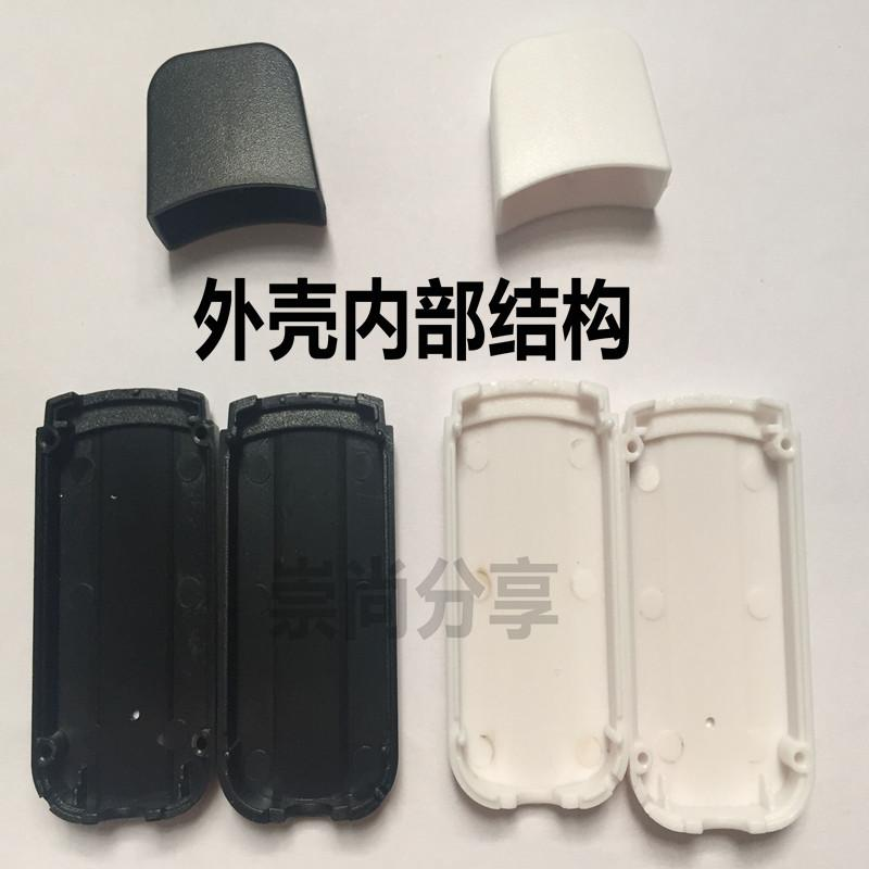 蓝牙接收发射器外壳 塑料 USB无线网卡U盘外壳 蓝牙适配器外壳 4