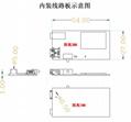 蓝牙外壳塑料 蓝牙发射接收外壳接线盒收音机外壳 蓝牙接收器外壳 4