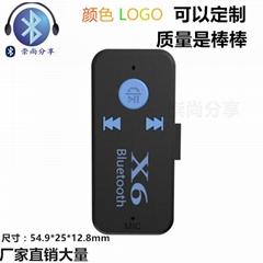 蓝牙适配器外壳带3.5接口音频孔按动开关外壳蓝牙音乐接收器外壳