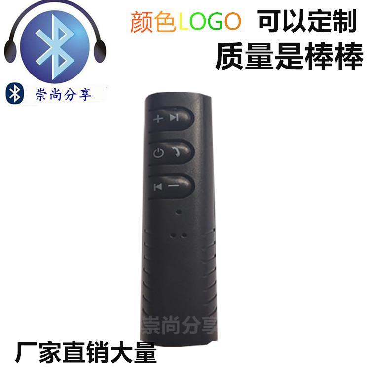 领夹式蓝牙接收器壳 蓝牙音频转换器外壳 迷你蓝牙接收器外壳塑料 1