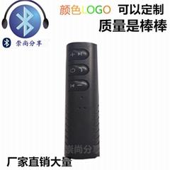 领夹式蓝牙接收器壳 蓝牙音频转换器外壳 迷你蓝牙接收器外壳塑料