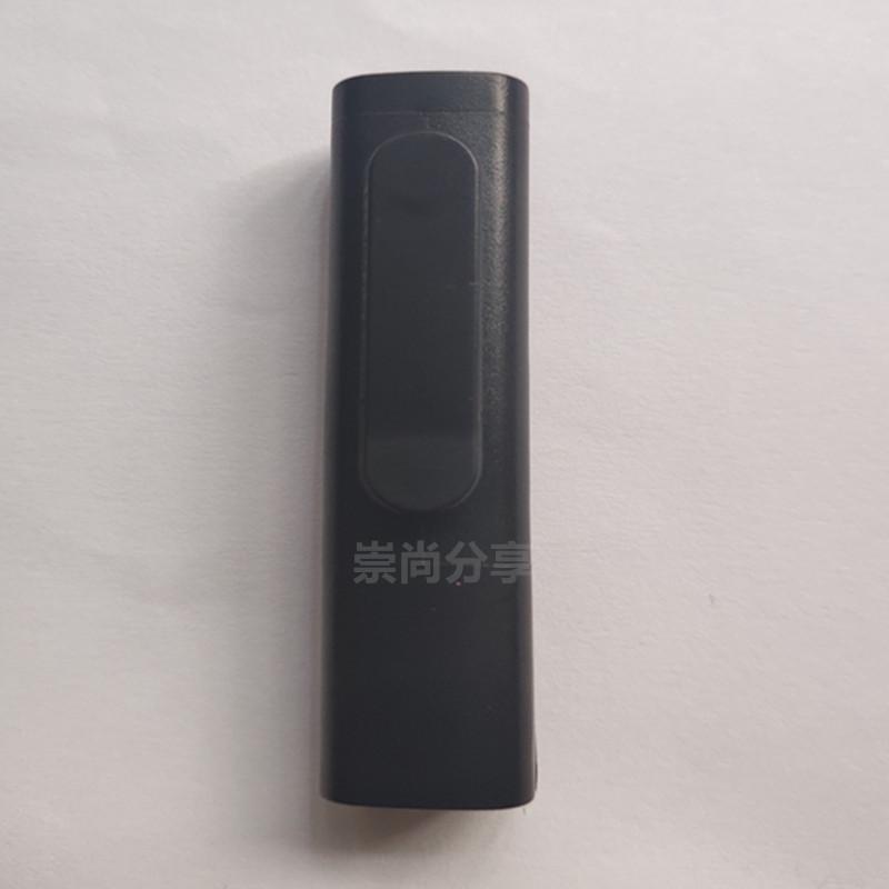 领夹式蓝牙接收器壳 蓝牙音频转换器外壳 迷你蓝牙接收器外壳塑料 2