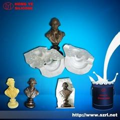 Sell PVC plastic manual mold liquid silicone rubber