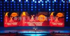 Hongkong LED lease