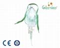 GT012-100 Nebulizer with Mask