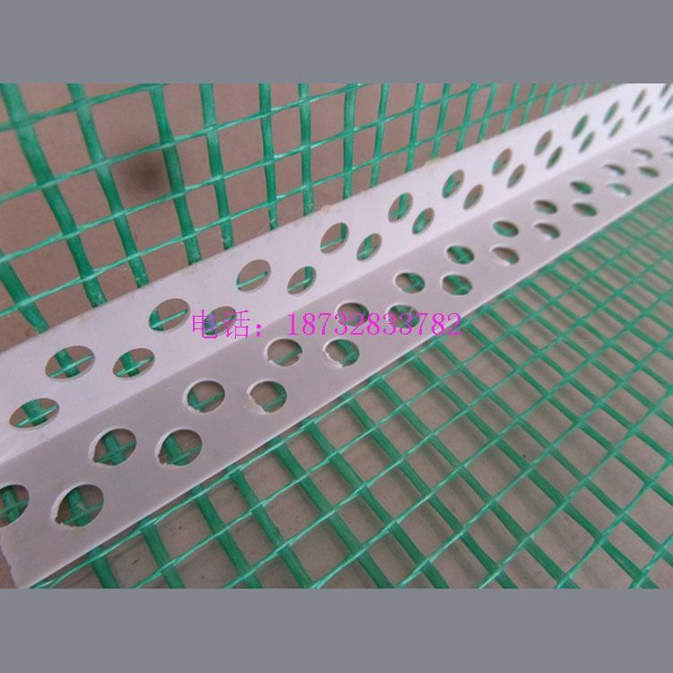 夏博PVC塑料保溫護角網護角條批發 1
