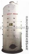 开水锅炉 1