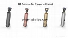 H9高端車載藍牙耳機帶雙USB車充