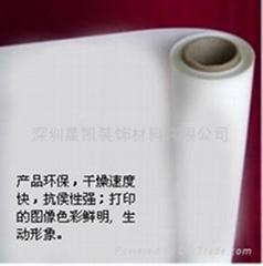 個性化牆紙材料
