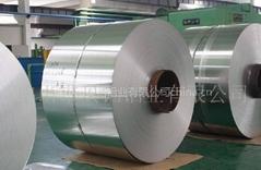 供應氧化鋁箔生產廠家,佛山氧化鋁箔價格