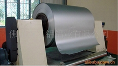 陽極氧化鋁板