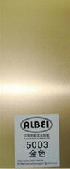 金色氧化鋁板