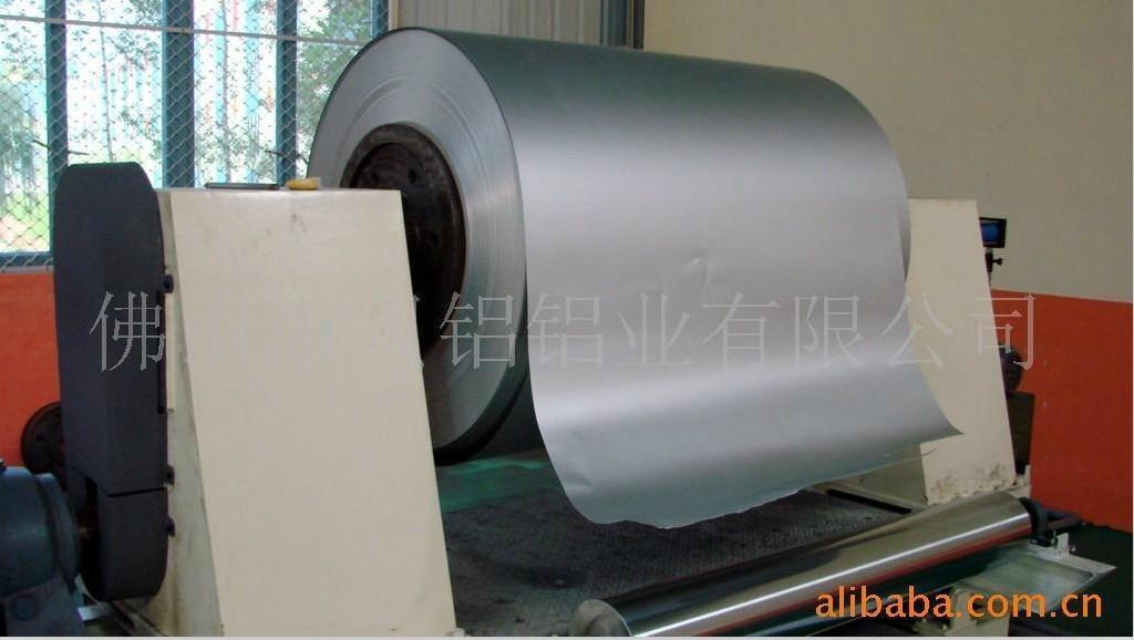 氧化鋁帶 1