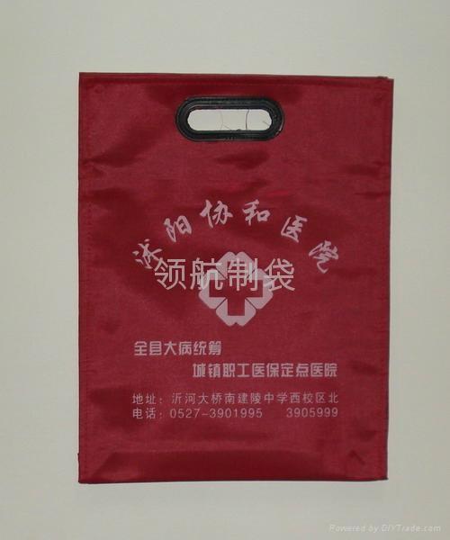 上海牛津布袋 2