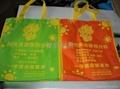 广州环保袋