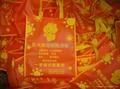 广州环保袋 3