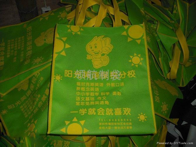 广州环保袋 2