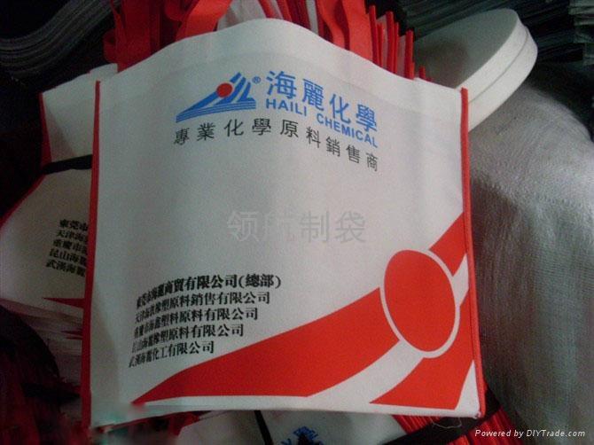 环保购物袋 1