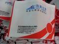 环保购物袋 4