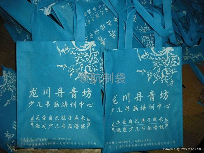 深圳无纺布袋 1