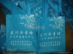 深圳无纺布袋