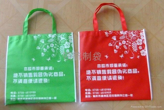 深圳无纺布袋 2