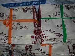 广州无纺布袋