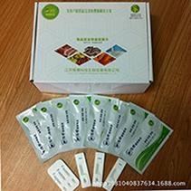 β-內酰胺類快速檢測卡