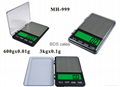 BDS1108-2 jewelry scale pocket scale manufacturer 2