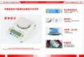 Shenzhen BDS portable precision balance manufacturer