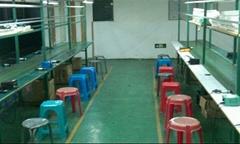 Shenzhen Big Dipper Weighing Apparatus Factory