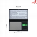 BDS-FS jewelry scale pocket scale plam