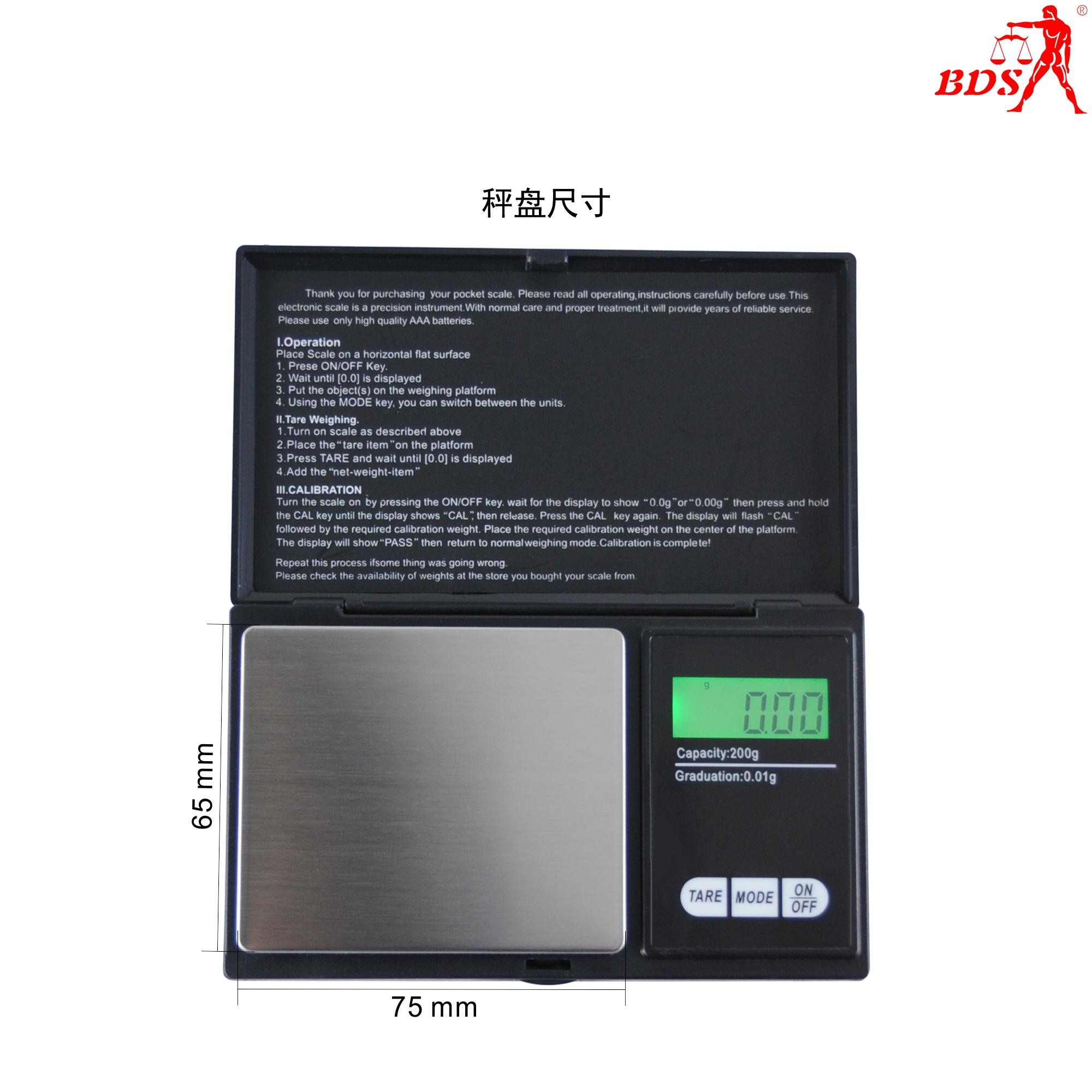 BDS CS pocket jewelry scale electronic scale weighing scale factory  2