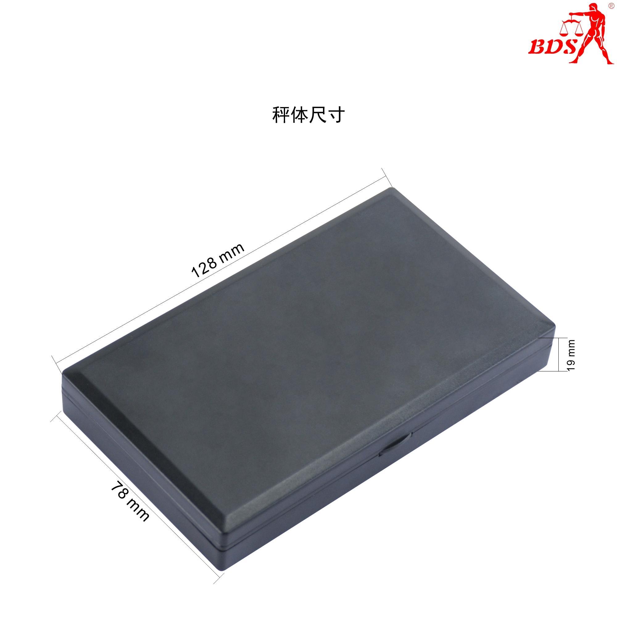 中國衡器電子口袋秤,手掌秤,珠寶秤,迷你秤北斗星衡器生產廠家 5